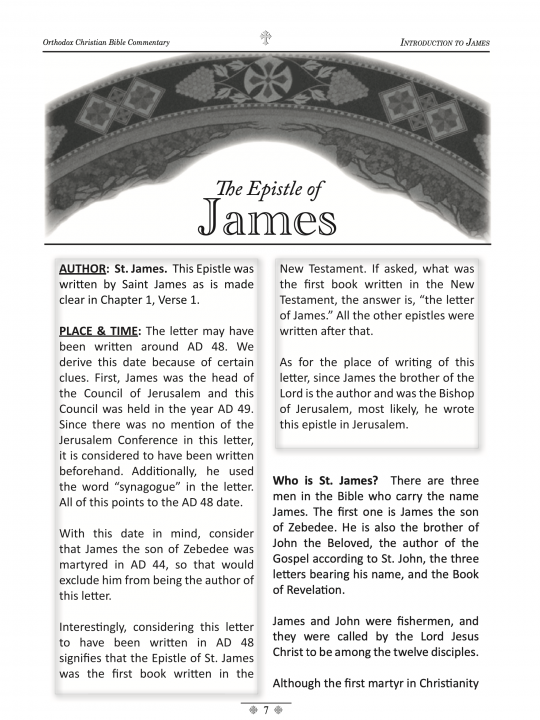 Orthodox Christian Bible Commentary - James 1 Peter 2 Peter - Sample page 1