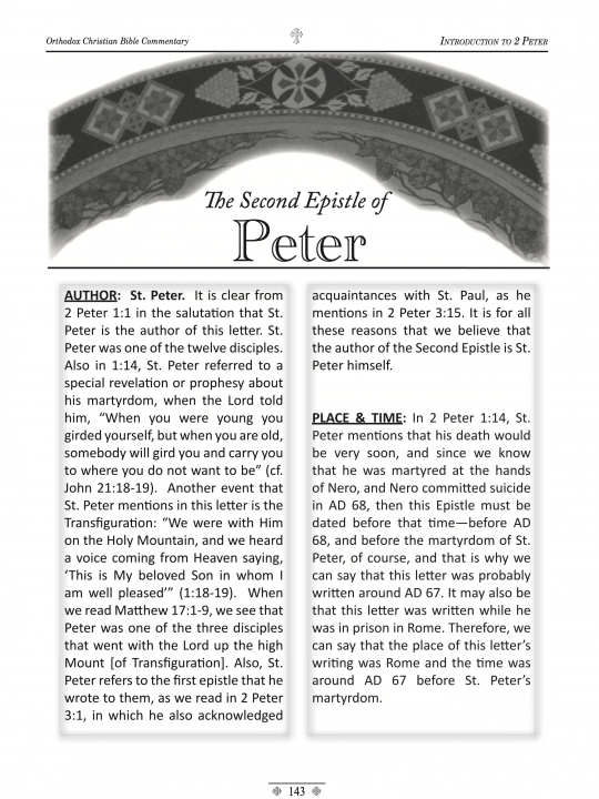 Orthodox Christian Bible Commentary - James 1 Peter 2 Peter - Sample page 4