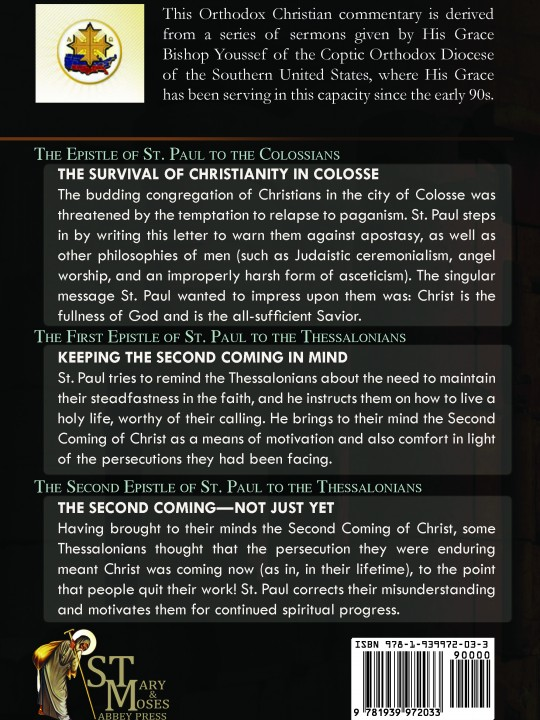 Col12Thess - Back Cover