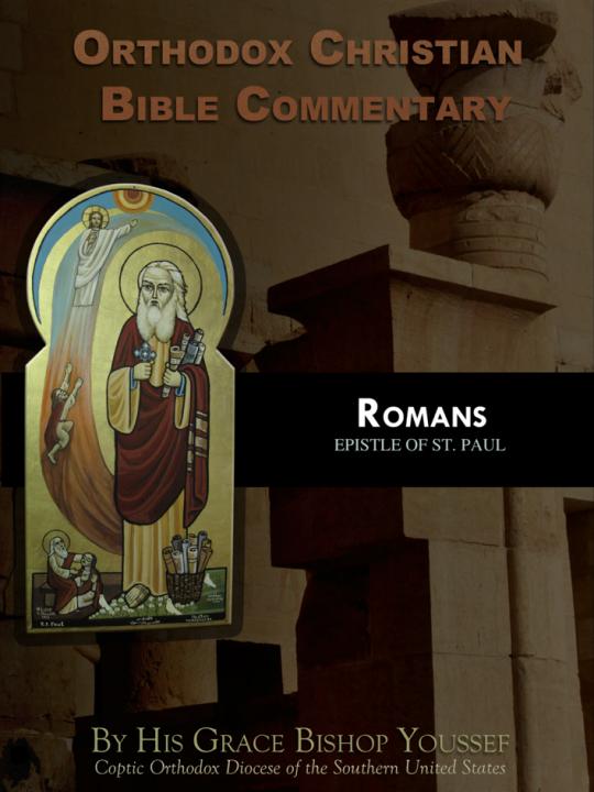 Romans - Front Cover