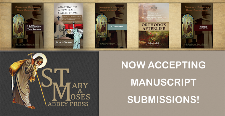 STM Abbey Press—Now accepting manuscripts submissions!